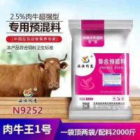 养牛专用饲料专业级饲料