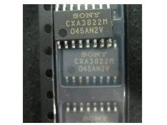 CXA3822M-T4 SONY 进口原装正品