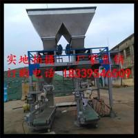 定量包装机厂家 沙子装袋机 煤炭自动定量分装机