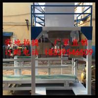 新乡水泥大沙包装秤//包装机 专业生产厂家