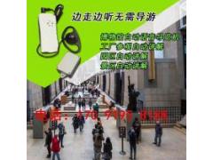 吕梁智能导览器 电子导游器厂家