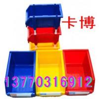 环球牌组立货架,塑料零件盒-南京卡博13770316912