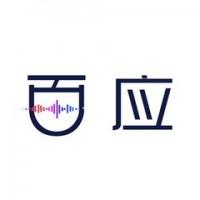 百应电话机器人Voicebot:开放的全双工智能语音对话