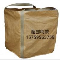 淮南装沙吨袋厂家 危包吨袋 二手吨袋厂家