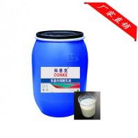 武汉科恩克硅pu材料生产厂家新产品羟基丙烯酸树脂