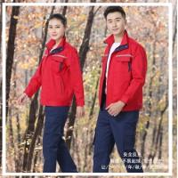 红色带反光条秋冬季工作服