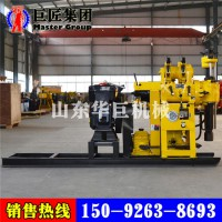 HZ-130Y小型液压钻机液压打井机工程钻探机厂家直销钻井