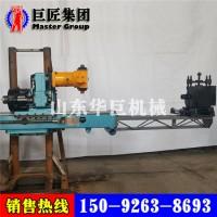 KY-6075金属矿山用液压钢索取心探矿钻机提岩芯不提钻杆