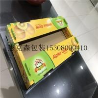 猕猴桃包装盒定制三层五层瓦楞纸礼盒