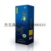酒盒包装盒定做小批量印刷白板纸彩印烫金高档设计