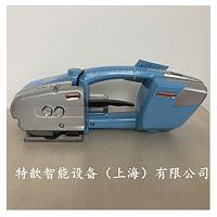【供应】JD16电动捆扎机 PET钢带捆包机 PP带捆打包机