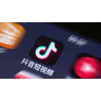 广州泽霸抖音运营新媒体企业号品牌营销推广策划服务