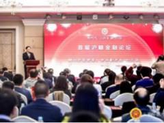 经济工作委员会成立大会在上海举行
