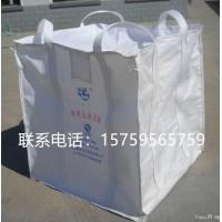 宿州集装袋厂家食品吨袋 水泥吨袋厂家