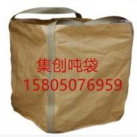 荆州装沙吨袋 荆州太空袋厂家 荆州PP集装袋