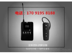 江苏智能导览器 景点导览机导览器