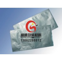 合肥铝箔袋