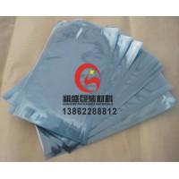 合肥防静电屏蔽袋
