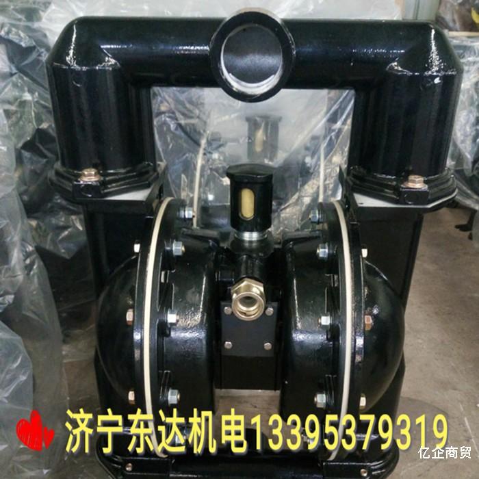 隔膜泵2.