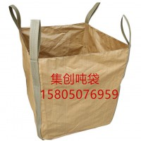 广州装沙吨袋 广州太空袋厂家 广州PP集装袋