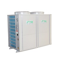 深圳光明空气能热泵热水器,学校热水工程,商用热水器九恒