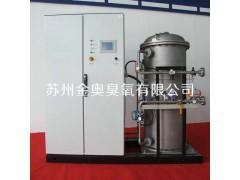 水冷式臭氧发生器