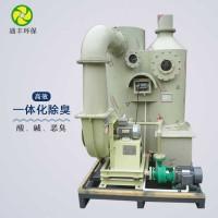 四川一体化废气处理设备 喷淋塔 酸雾净化塔