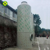 四川喷淋塔  PP玻璃钢酸雾净化塔 洗涤塔