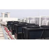 工地空气能热水器10匹商用空气源热泵机组热水工程空气能热泵