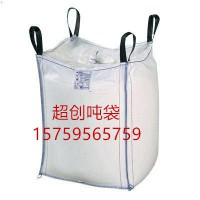 鄂州全新吨袋 鄂州太空袋 鄂州水泥吨袋