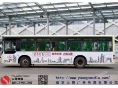江苏省公交广告-南京