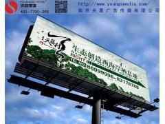 沪宁高速苏州段广告