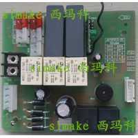 电动衣架控制器+app+wifi,家电控制器,合肥家电控制器