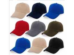 棒球帽旅游帽广告帽假日旅行帽定做国菡帽业