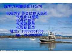专业深圳出口报关公司,出口代理,买单报关--找万利源公司