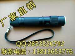 JW7620 微型防爆电筒 LED充电防爆电筒 超强光 耐摔