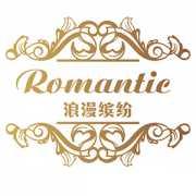 义乌悠语针织品有限公司(台湾大麦国际集团旗下)