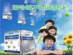 高效的艾百汇远红外磁能艾灸贴在武汉——青山艾灸养生