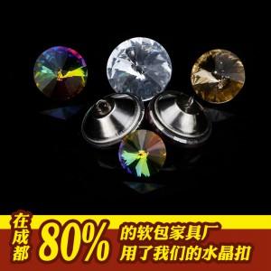 成都天艺沙发水晶扣 可以节约20%采购成本的沙发水晶扣