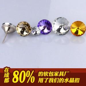 水晶装饰扣 成都天艺水晶装饰扣 可以节约20%的采购成本