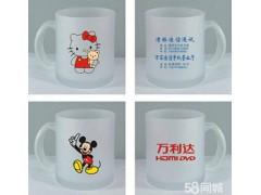 广州广告杯定制 马克杯印制