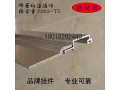 成品木饰面护墙板干挂 实木墙板挂条 装饰面板挂件