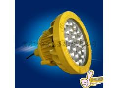 BAD808-M LED防爆灯(I型)