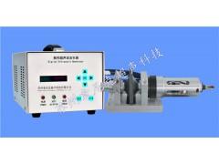 苏州索尼克超声波无缝缝纫机(面料无缝缝纫·皮革压花)