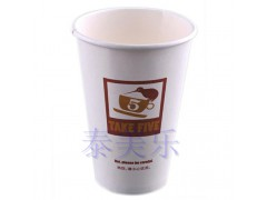 厂家供应批发一次性纸杯 纸杯定做 免设计费印刷费