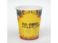 深圳纸杯 200毫升豆浆杯 一次性广告纸杯 纸杯定做