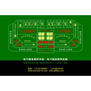 供應廣州發牌靴牌電子路單開發電腦電子路單設計系列