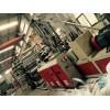 新配方PVC三合一地板生产线设备