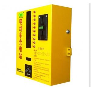 24小时自助服杭州 投币刷卡式 小区电动车充电站