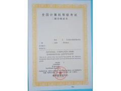 北京二维码语音播报防伪制作公司